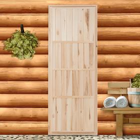 """Дверь для бани """"Эконом"""", 190×80см"""