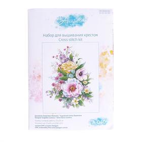 Набор для вышивания «Лиловая весна» 25×20 см