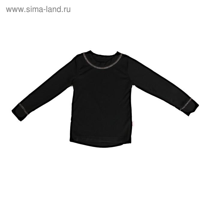 Фуфайка для мальчика, рост 122-128 см (34), цвет чёрный