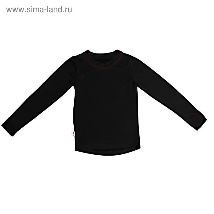 Фуфайка для мальчика, рост 128-134 см (36), цвет чёрный