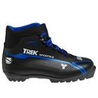 Ботинки лыжные TREK Sportiks NNN ИК, цвет чёрный, лого синий, размер 37 - фото 1574770