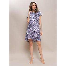 Платье домашнее для беременных «Джейн», размер 44, цвет фиолетовый