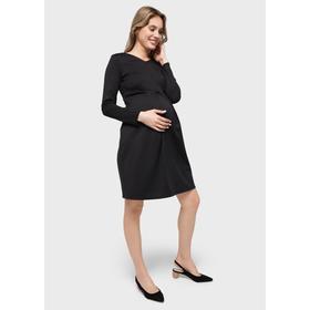 Платье для беременных «Лия», размер 46