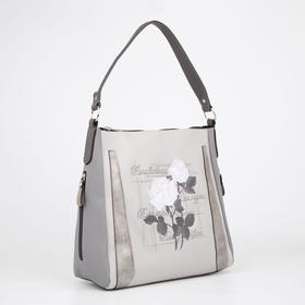Тоут, отдел на молнии, 3 наружных кармана, длинный ремень, цвет серый