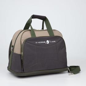 Сумка дорожная, отдел на молнии, 2 наружных кармана, с расширением, длинный ремень, цвет хаки