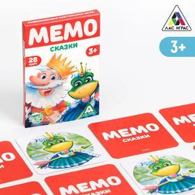 Развивающая игра «Мемо. Сказки», 3+