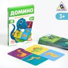 Развивающая игра «Домино. Динозаврики», 3+