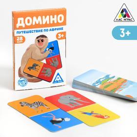Развивающая игра «Домино. Путешествие по Африке», 3+