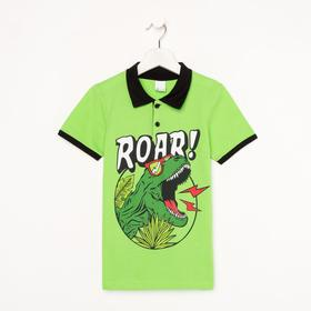 Футболка-поло для мальчика, цвет зелёный, рост 110 см (5 лет)