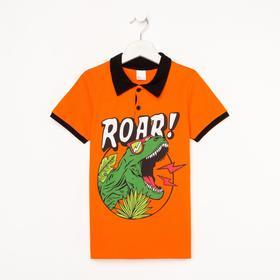 Футболка-поло для мальчика, цвет оранжевый, рост 110 см (5 лет)