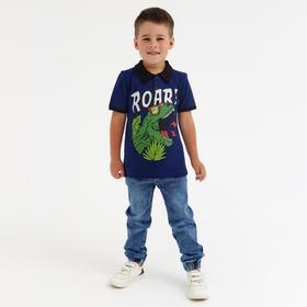 Футболка-поло для мальчика, цвет тёмно-синий, рост 110 см (5 лет)