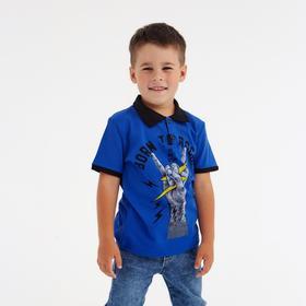 Футболка-поло для мальчика, цвет василёк, рост 110 см (5 лет)