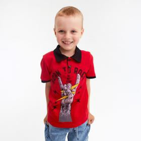 Born T-shirt Born to Rock, Color Red, Height 110 cm (5 years old)