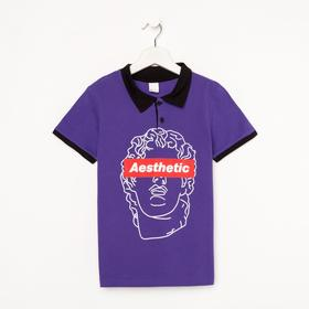 Футболка-поло для мальчика, цвет фиолетовый, рост 110 см (5 лет)