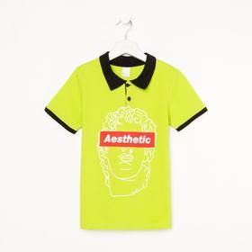 Футболка-поло для мальчика, цвет салатовый, рост 110 см (5 лет)
