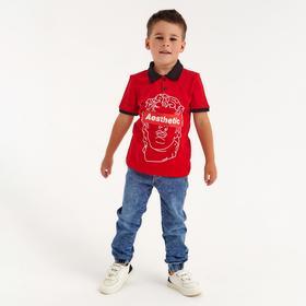 Футболка-поло для мальчика, цвет красный, рост 110 см (5 лет)