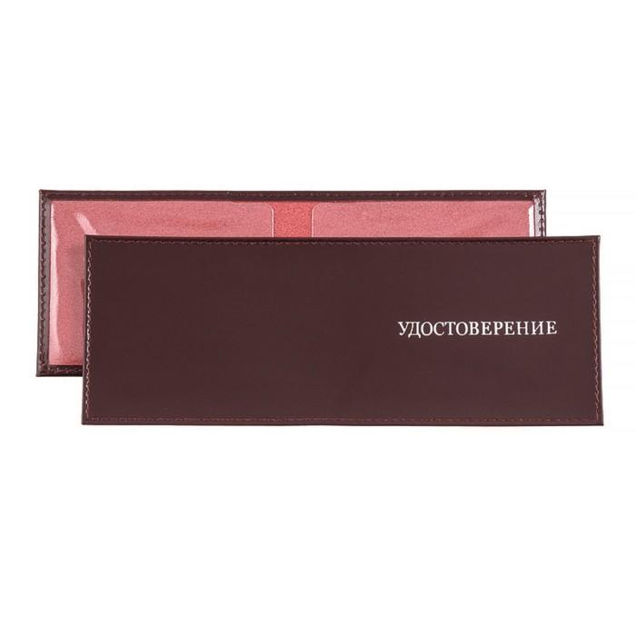 Обложка для удостоверения, бордовый глянцевый
