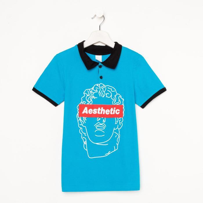 Футболка-поло для мальчика, цвет яр.голубой, рост 128 см (8 лет) - фото 2797312