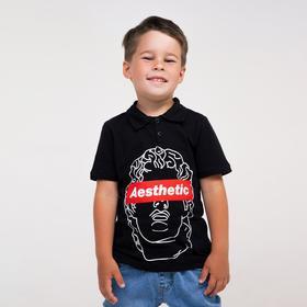 Футболка-поло для мальчика, цвет чёрный, рост 110 см (5 лет)