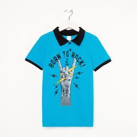 Футболка-поло для мальчика, цвет яр.голубой, рост 110 см (5 лет)