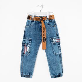 Джинсы-джогеры для мальчика, цвет синий, рост 74 см