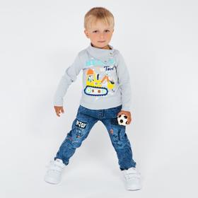 Джинсы для мальчика, цвет синий, рост 74 см