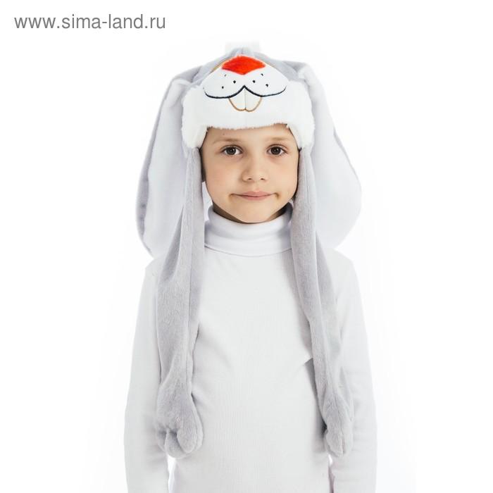 """Карнавальная шапочка """"Зайчик"""""""