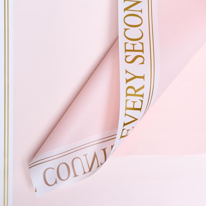 """Пленка матовая, """"Каждый момент.."""",  58*58 см, розовый - фото 9216162"""