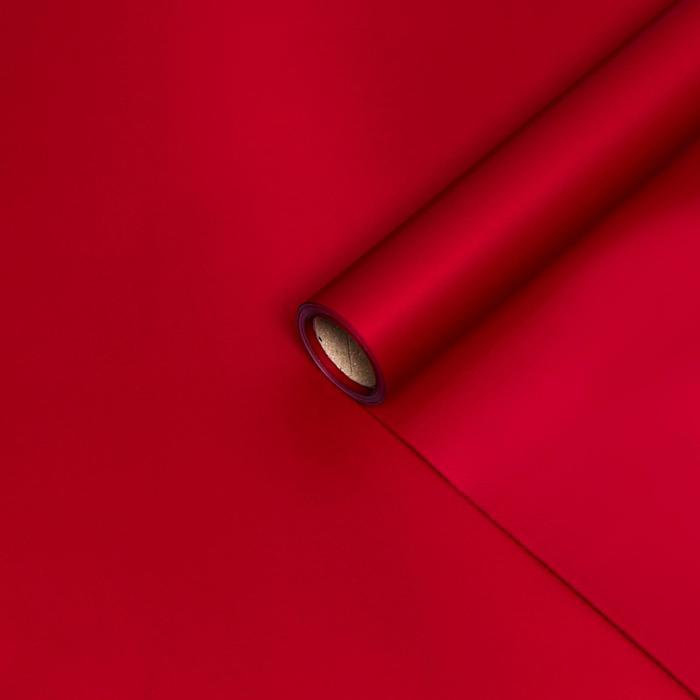Пленка матовая, 65 микрон, винный, 58см*10м - фото 9216205