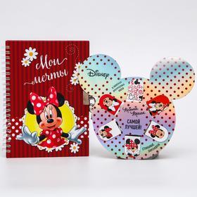 """Подарочный набор """"Мои мечты"""", Минни Маус (записная книжка на замочке, магнитные закладки 6 шт.)   69"""