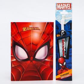 """Подарочный набор """"Самому крутому!"""", Человек паук (блокнот, ручка)"""