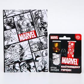 Подарочный набор, Мстители (блокнот в обложке софт-тач, магнитные закладки 3 шт.)