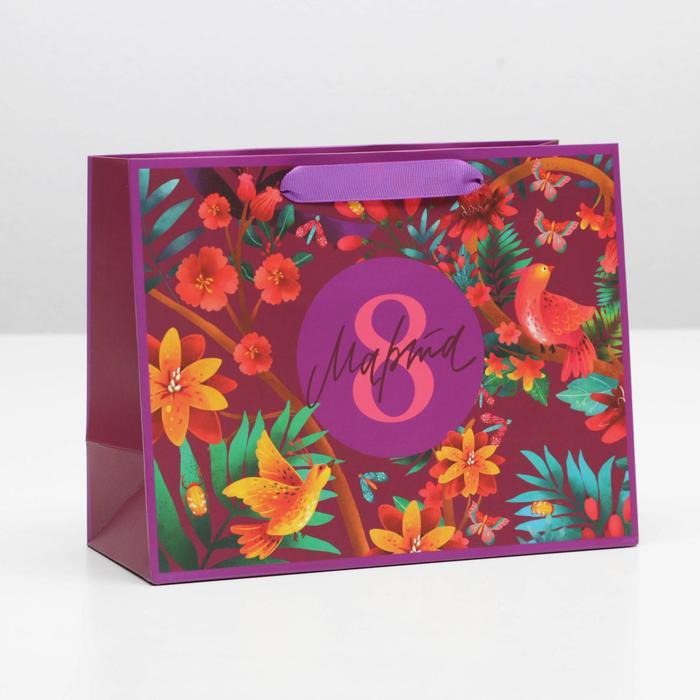 Пакет ламинированный горизонтальный «С праздником!», MS 23 × 18 × 10 см - фото 9216239