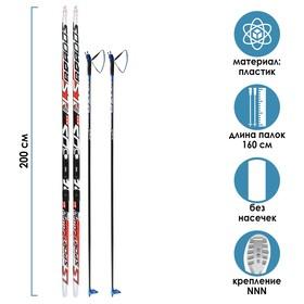Комплект лыжный БРЕНД ЦСТ (200/160 (+/-5 см), крепление: NNN) цвета микс