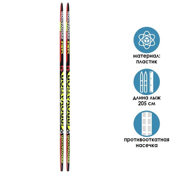 Лыжи пластиковые БРЕНД ЦСТ (Step, 205см), цвета МИКС