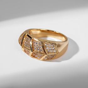 """Кольцо """"Статус"""" листок, цвет белый в золоте, размер 16"""