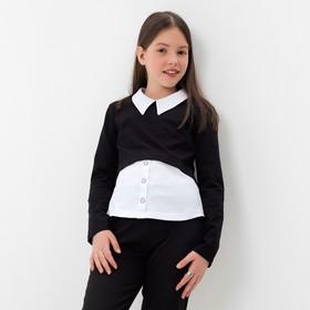 Школьная блузка для девочки, цвет чёрный/белый, рост 128 см