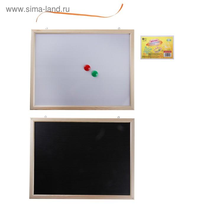 Двусторонняя доска, магнитно-маркерно-меловая с магнитами
