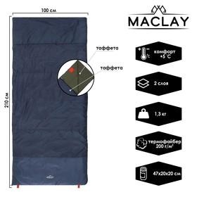 Спальник 2-слойный, одеяло 210 x 100 см, camping summer, таффета/таффета, +5°C
