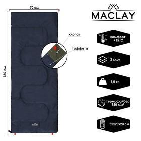 Спальник 2-слойный, одеяло 185 x 70 см, camping summer, таффета/хлопок, +15°C