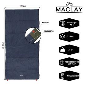 Спальник 2-слойный, одеяло 210 x 100 см, camping summer, таффета/хлопок, +5°C