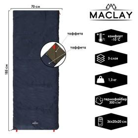 Спальник 3-слойный, одеяло 185 x 70 см, camping cool, таффета/таффета, -10°C