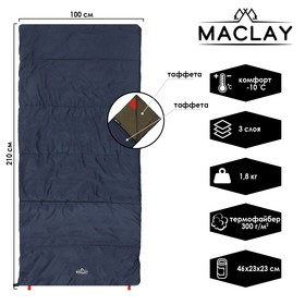Спальник 3-слойный, одеяло 210 x 100 см, camping cool, таффета/таффета, -10°C