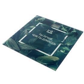 """Весы напольные Irit IR-7267. электронные, до 180 кг, 2хААА, стекло, рисунок """"листья"""""""