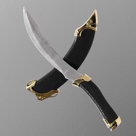Сувенирное изделие нож турецкий вогнутый, золотая отделка