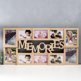 """Фоторамка пластик на 10 фото 10х15, 13х18 см """"Воспоминания"""" бук 40,6х81 см"""