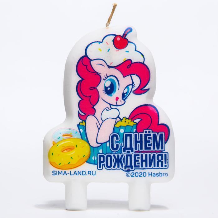 "Свеча в торт ""С Днем Рождения"", Little Pony - фото 9216695"