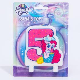 Свеча в торт цифра 5, Little Pony