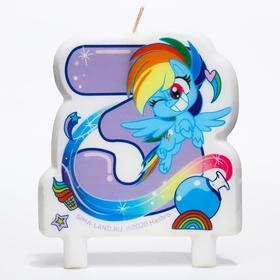 Свеча в торт цифра 3, Little Pony