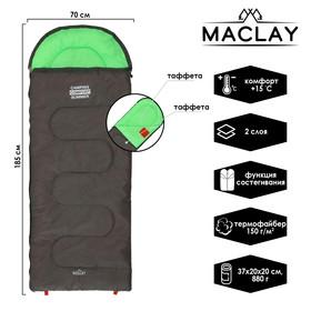 Спальник 2-слойный, R одеяло+подголовник 185 x 70 см, camping comfort summer, таффета/таффета, +15°C